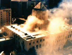 Remembering the Day the Library Burned | News